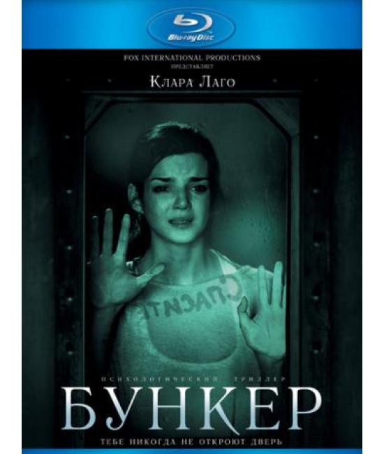 Темная сторона (Бункер) [Blu-ray]