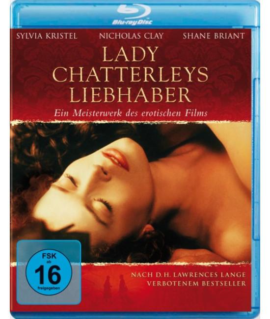 Любовник Леди Чаттерлей [Blu-ray]