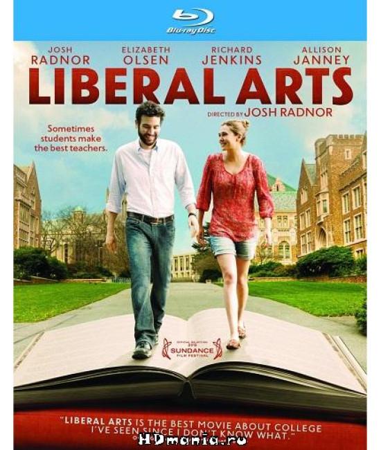 Гуманитарные науки [Blu-ray]