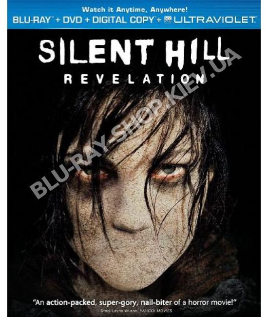 Сайлент Хилл 2 [Blu-ray]