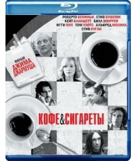 Кофе и сигареты [Blu-ray]