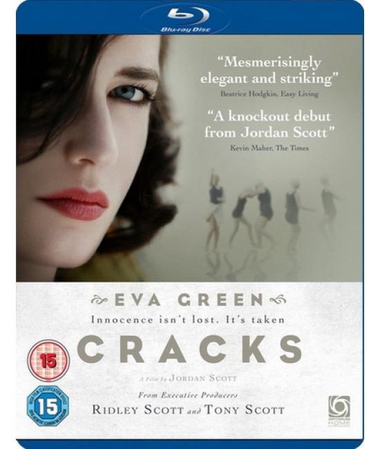Трещины [Blu-ray]