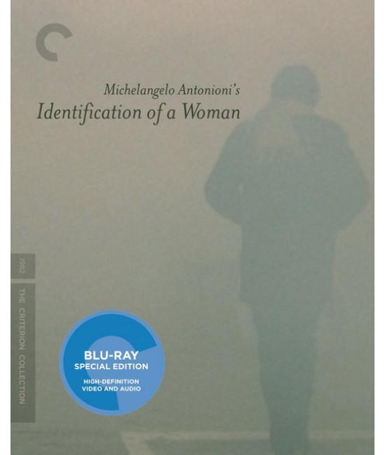 Идентификация женщины [Blu-ray]