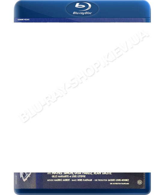 Аталанта [Blu-ray]