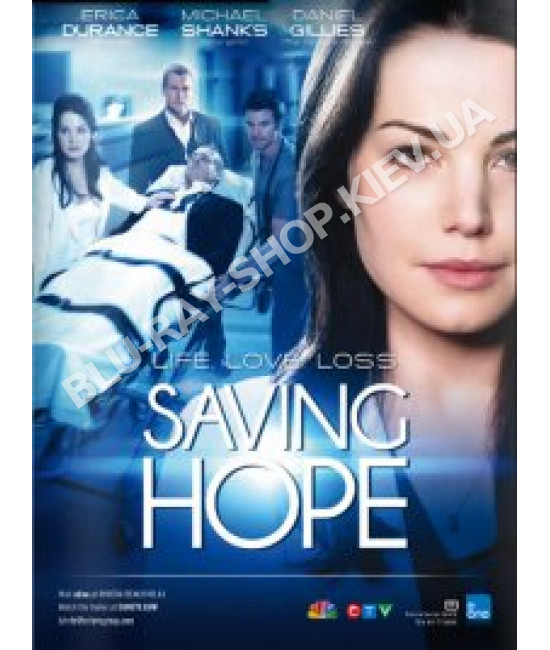 В надежде на спасение [1 DVD]