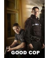 Хороший коп [1 DVD]