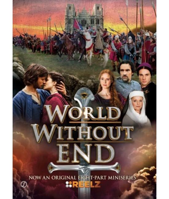 Бесконечный мир [1 DVD]