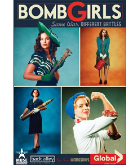 Девушки и бомбы [1 DVD]
