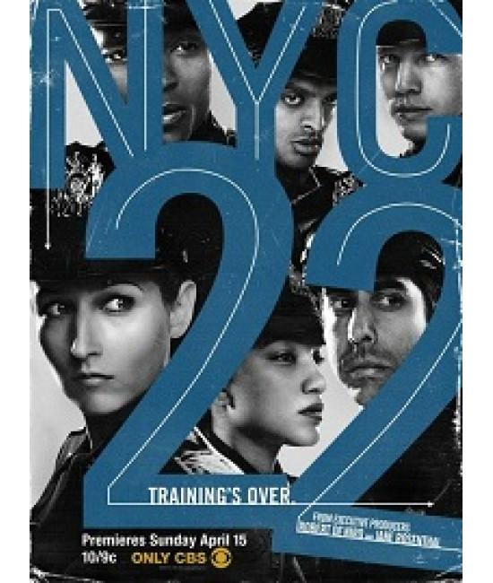 Нью-Йорк 22 [1 DVD]
