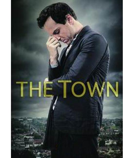 Городок [1 DVD]