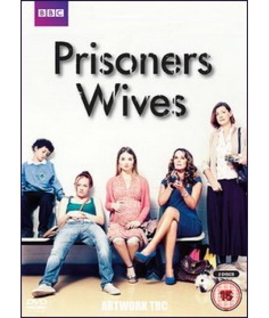 Жены заключенных (Жены узников) (1-2 сезоны [2 DVD]