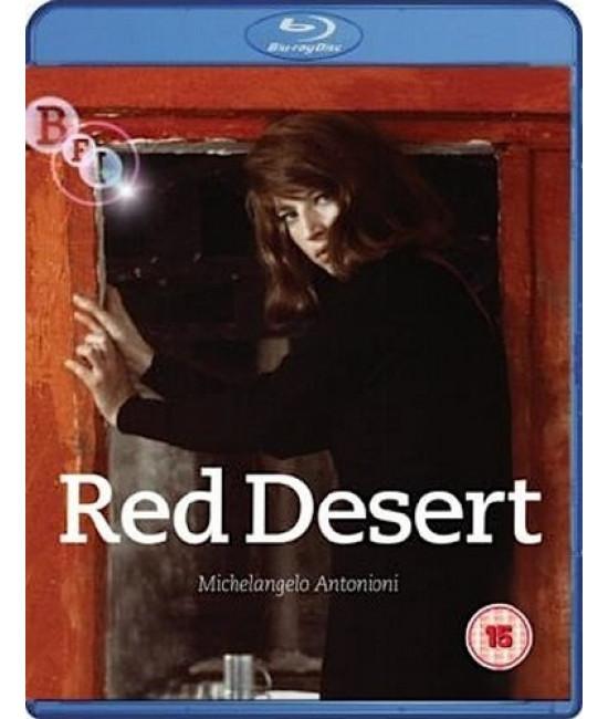 Красная пустыня [Blu-ray]