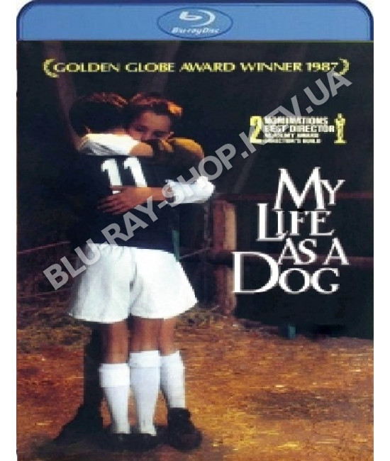 Моя собачья жизнь [Blu-ray]