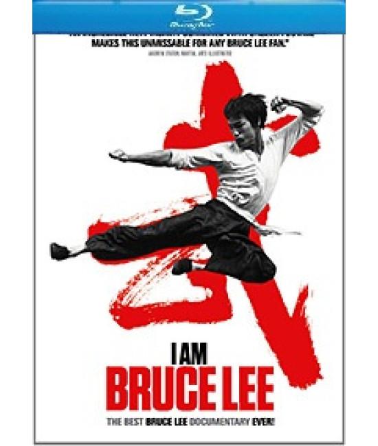 Я – Брюс Ли [Blu-ray]