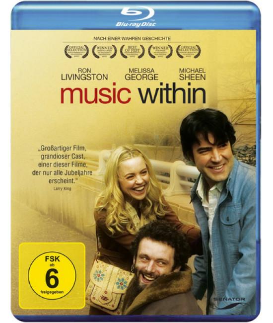 Музыка внутри [Blu-ray]