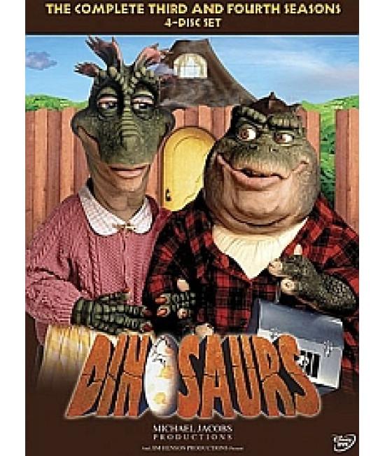 Семья динозавров (1-4 сезоны) [2 DVD]