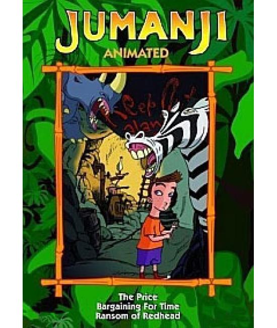 Джуманджи (1-3 сезон) [2 DVD]