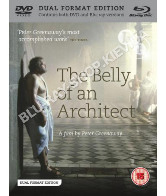 Живот архитектора [Blu-ray]