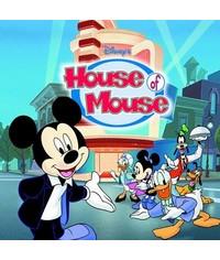 Дом Микки (Мышиный дом) [1 DVD]