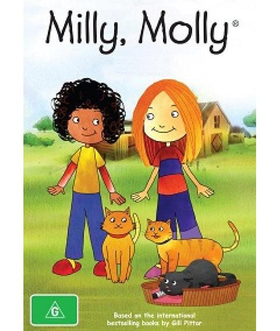 Милли и Молли [1 DVD]
