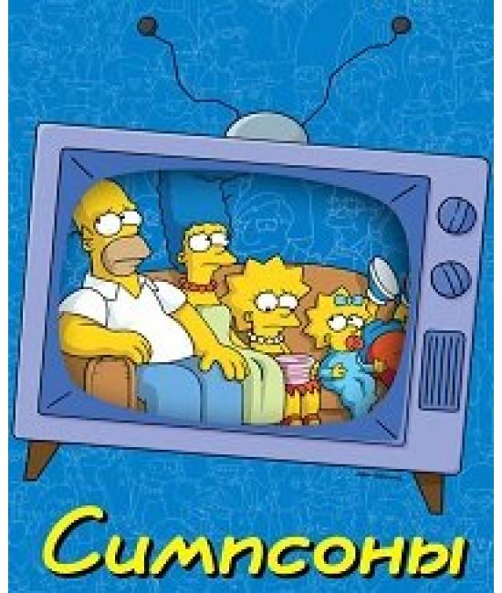 Симпсоны (1-30 сезоны) [19 DVD]