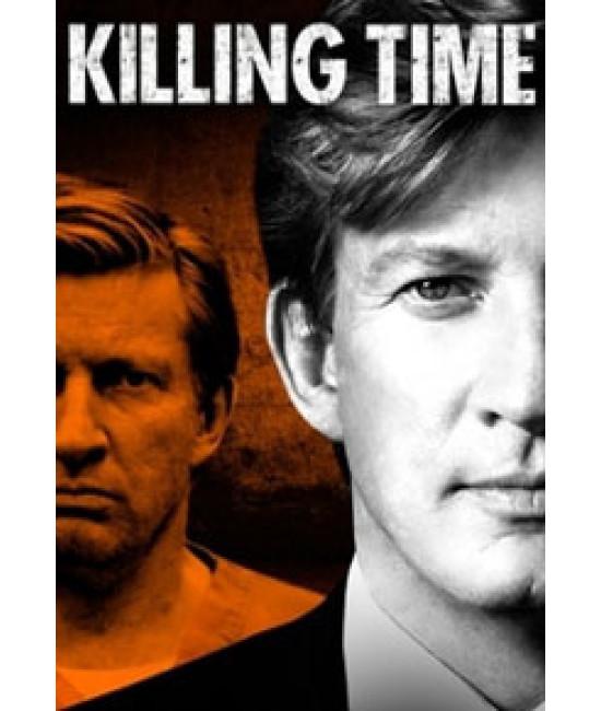 Убивая время (Час икс) [1 DVD]