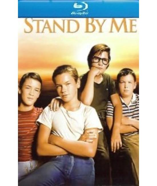 Останься со мной [Blu-ray]