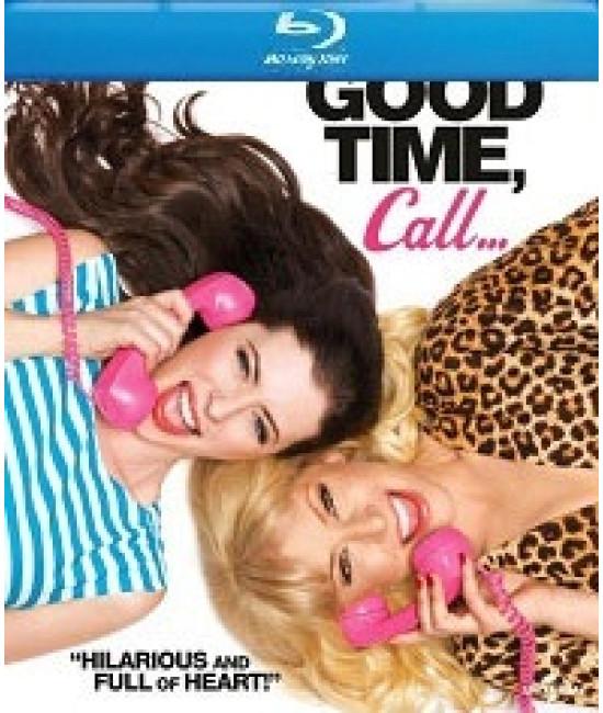 Если хочешь хорошо провести время, звони… [Blu-ray]