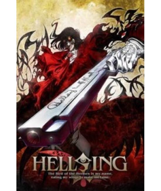 Хеллсинг OVA [1 DVD]