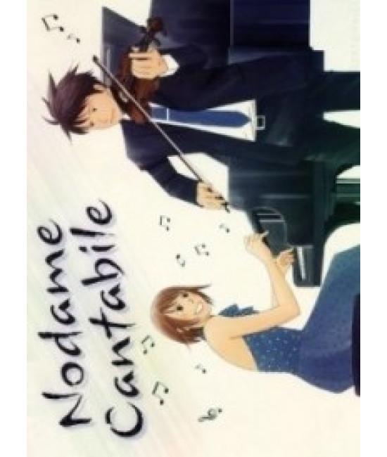 Нодамэ Кантабиле (1-3 сезоны) [3 DVD]