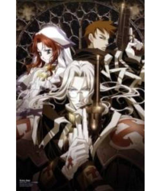 Кровь Триединства [1 DVD]