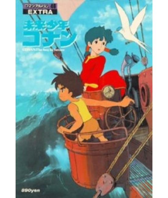 Конан - мальчик из будущего [1 DVD]