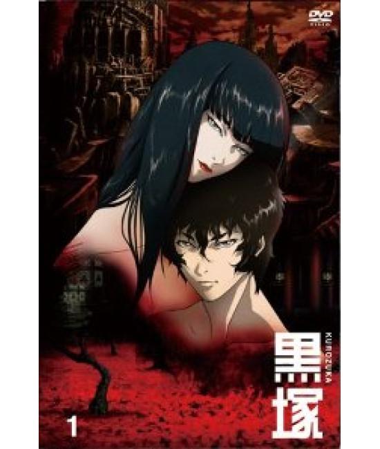 Куродзука [1 DVD]