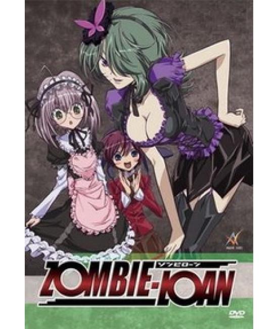 Зомби на доверии [1 DVD]