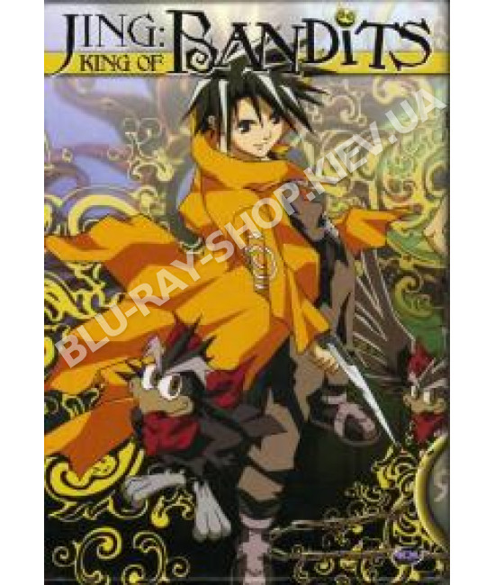 Приключения Джинга [1 DVD]