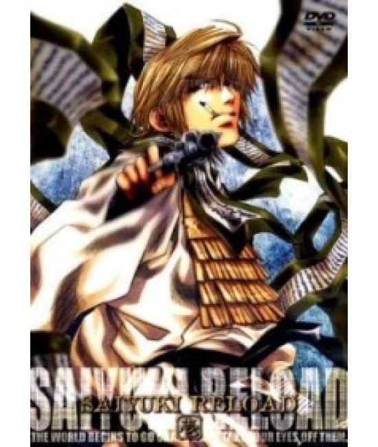 Саюки: Перезарядка [1 DVD]
