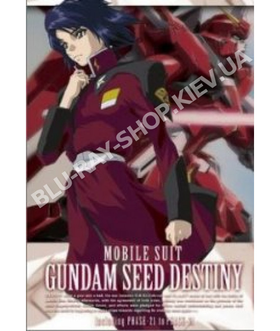Мобильный воин ГАНДАМ: Поколение [2 DVD]