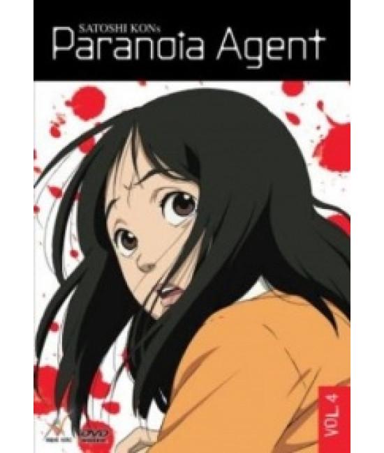 Агент Паранойи [1 DVD]