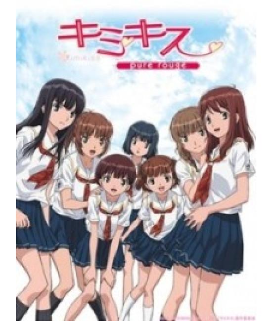 Первый Поцелуй [1 DVD]