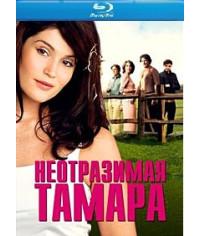 Неотразимая Тамара [Blu-ray]