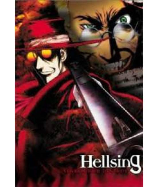 Хеллсинг: война с нечистью [1 DVD]