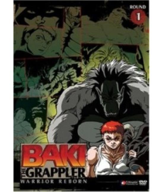 Боец Баки (1-3 сезоны) [3 DVD]