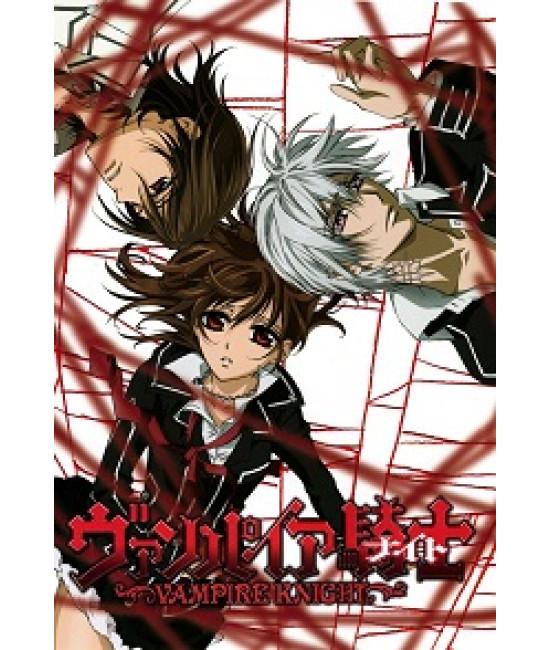 Рыцарь-вампир: Виновный [1 DVD]