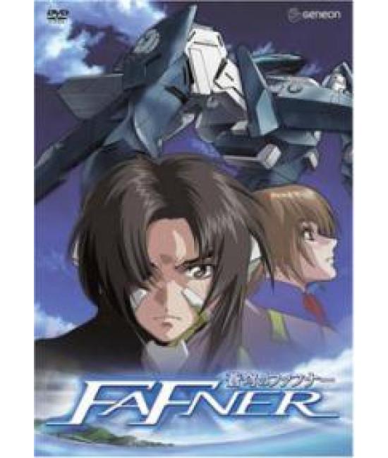 Небесный Фафнир [1 DVD]