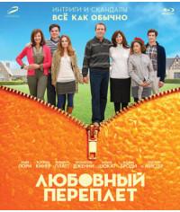 Любовный переплет [Blu-ray]