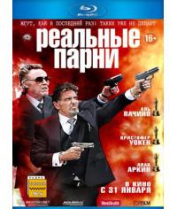 Реальные парни [Blu-ray]