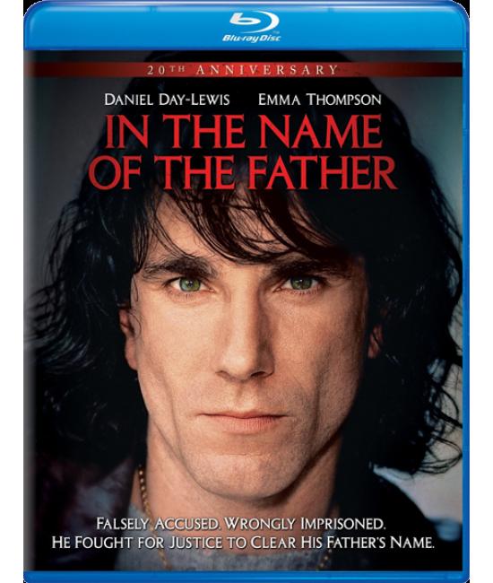 Во имя отца [Blu-ray]
