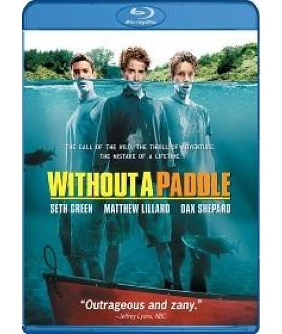 Трое в каноэ [Blu-ray]