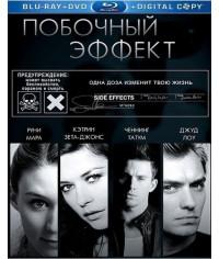 Побочный эффект [Blu-ray]