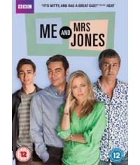 Я и Миссис Джонс [1 DVD]